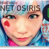 プラネットオシリスのプロフィールが気になる!日本4位の美人コスプレイヤーの素顔は?