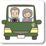 【75歳以上高齢者】18項目に違反をすれば即認知機能検査!高齢運転者事故防止の法律改正を解説!