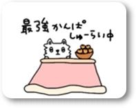 line11-37