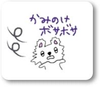 line11-7