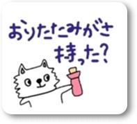 line11-9