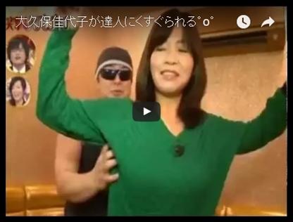 wakikocho1
