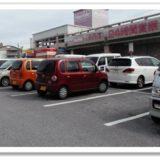 狭いところに駐車するコツ!ウィンカーの位置を決めるだけで車庫入れカンタン!