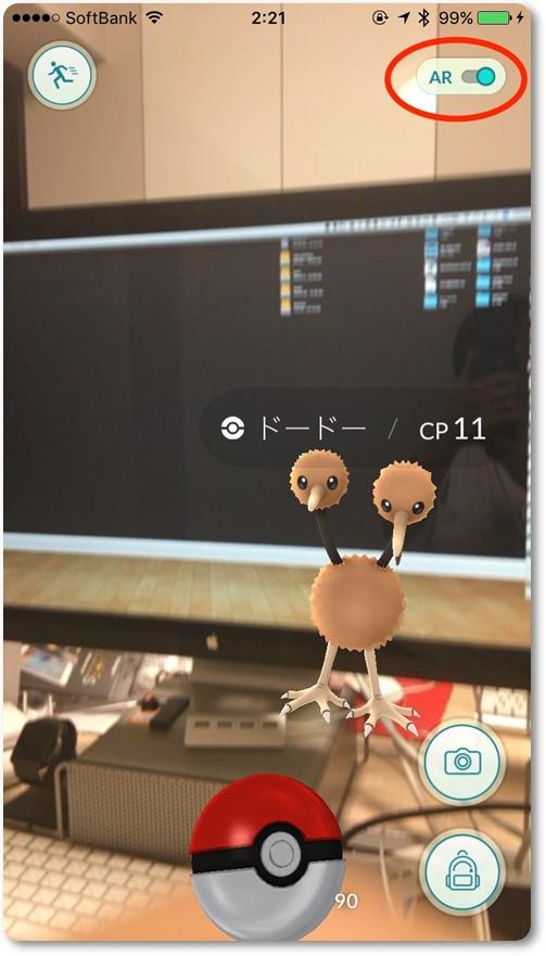 pokemongo-ar1