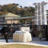 震災復興祈念公園のアクセスは?駐車場や最寄り駅とホテル(宿)情報!