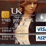 Yoshikiカードの年会費や特典は?入会審査や会えるポイントを調査!